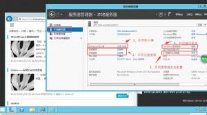 部署Windows Server 2012的几个小细节