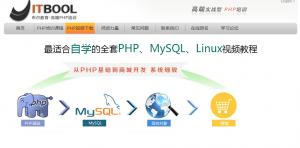 ITbool的PHP新手视频教程(html/php/mysql全套)