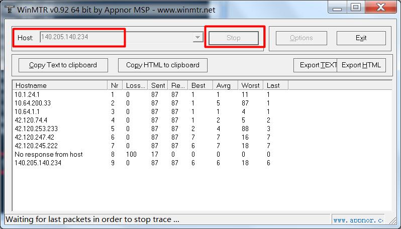 服务器网络通信诊断工具:WinMTR